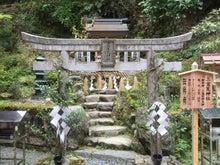 20160501京都詣で3