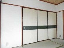 東峰マンション大宮 502 和室3