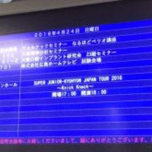 ぎゅソロコン in…