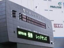 東京23区大会 決勝戦 05
