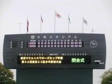 東京23区大会 決勝戦 03