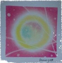 280503 パステル「Bright Ring Pink」