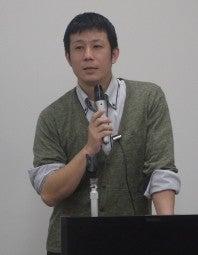 小倉健太郎