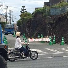 熊本 補修工事