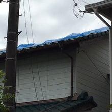 長崎 熊本 復興 住宅