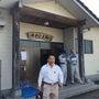 熊本県 御船地区の炊…