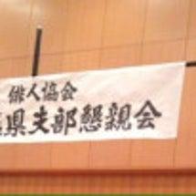俳人協会 埼玉県支部…
