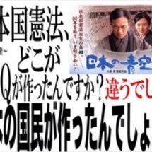 【憲法記念日】日本国…