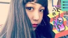 池田愛梨の画像「GW」