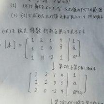 京都工芸繊維 平成2…