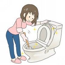 トイレ掃除は最強の開…