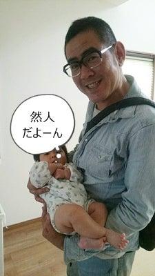 然人と伊藤誠二