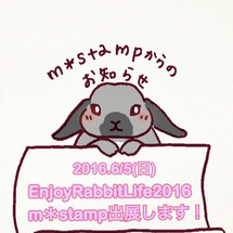 ERL2016(エン…
