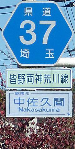埼玉+千葉シュミレ