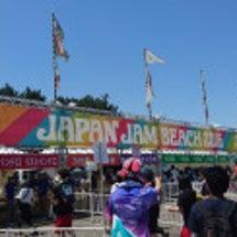 JAPAN JAM …