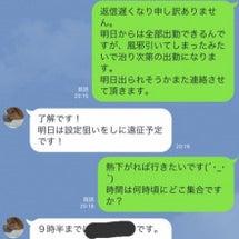 夏目五郎の動画を見て