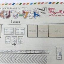 ジョイフル2千代田店…