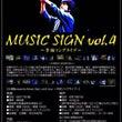 Music Sign…