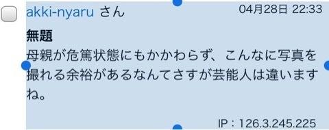 ワイ「今日からヨガ始めるンゴ」YouTube動画>5本 ->画像>262枚