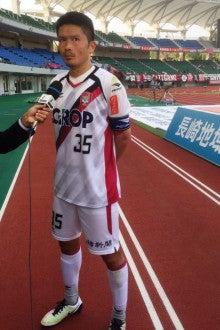 長崎 岩政選手