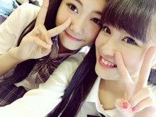 生見愛瑠の画像「5月*・゜゚・*:…」