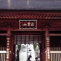 第66番雲辺寺
