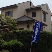 明野オープンハウス最…