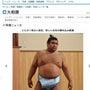 大相撲☆五月!!夏場…