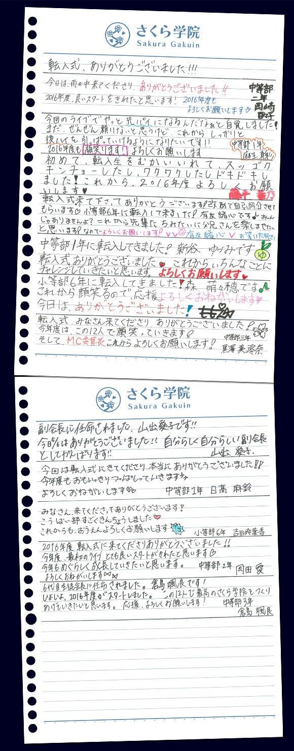 BABYMETAL★3711曲目 [無断転載禁止]©2ch.netYouTube動画>16本 ->画像>118枚