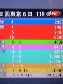 TS3Y0299.jpg