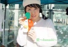 愛~kanashi~