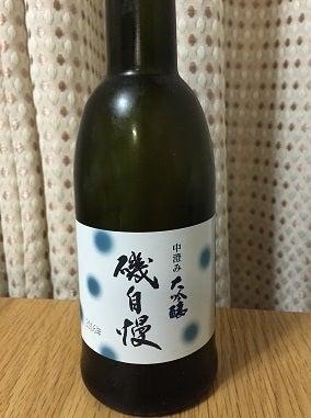 Blog0250-11熊本応援