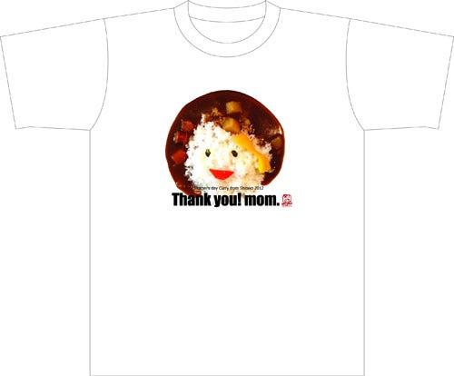 子供の写真でつくるTシャツ