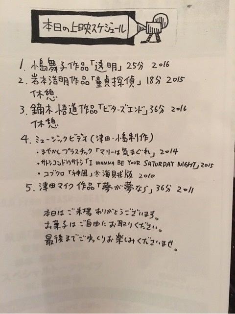 {3F055972-AC6D-4C71-A328-D7271D1E7F54}