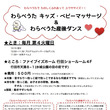 【募集】9/27(火…