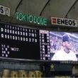 10年ぶりの東京ドー…