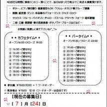◆ 新エントリー制オ…
