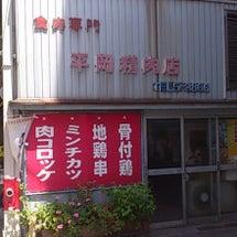 琴平 平岡精肉店