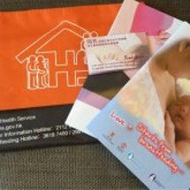 香港での妊婦検診・出…