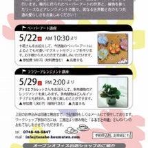 工務店のオープンオフ…