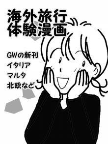 関西コミティア48
