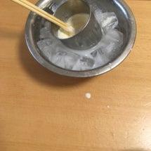 アイスクリームの日!