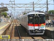 山陽電鉄2