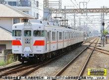 山陽電鉄3