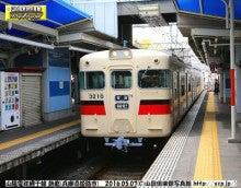 山陽電鉄1