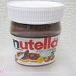 ヌテラのチョコレート…