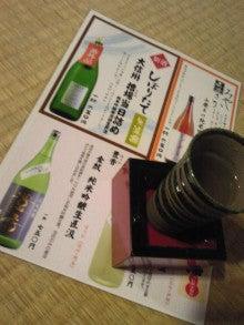 matsumoto160508d