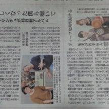 南日本新聞社さん