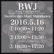 ★『BWJ』in東京…