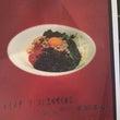 5月の月替り麺